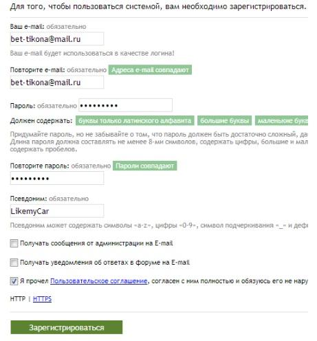 Заработок на Advego для копирайтеров