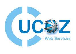 сайт на Ucoz
