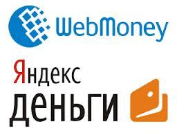 Регистрация в платежных системах на чужие сканы