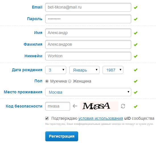 регистрация ucoz