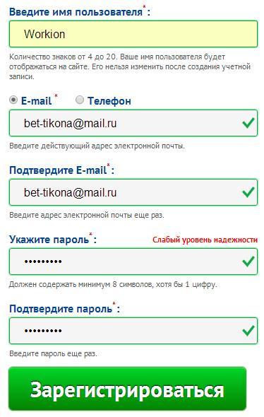 Игровые Автоматы Клубнички Играть