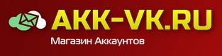Akk-vk