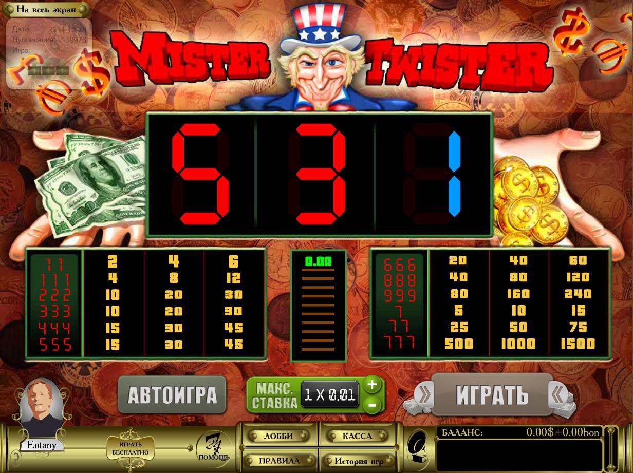 играть в игровой автомат мистер твистер