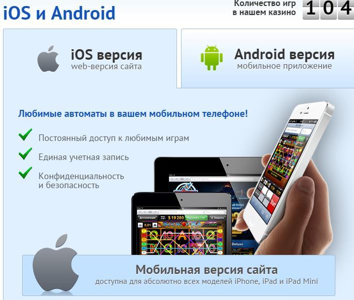 Слоты для Mac — Играйте в онлайн-слоты на Mac