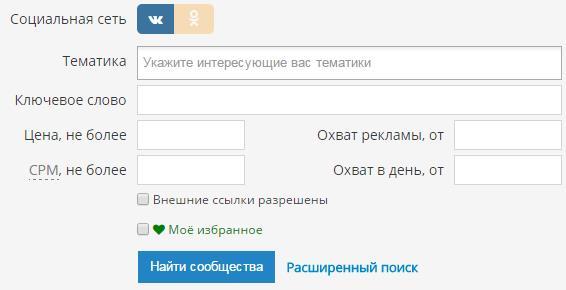 регистрация Sociate
