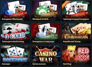 casino x 22