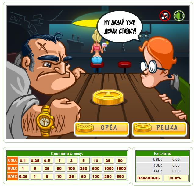 Онлайн казино с небольшими ставками азартные игры слот флеш