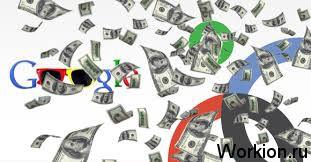 деньги google
