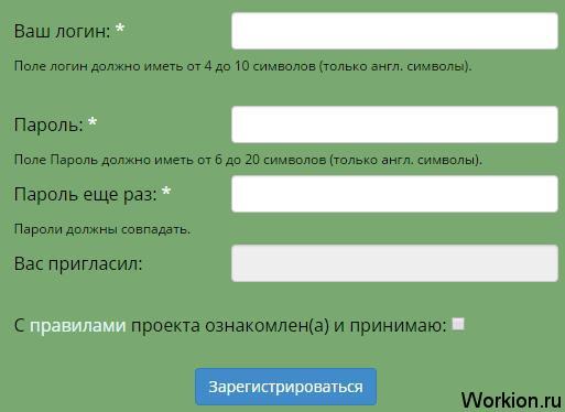 регистрация World Birds