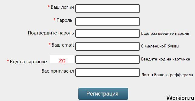 регистрация Reklam-invest