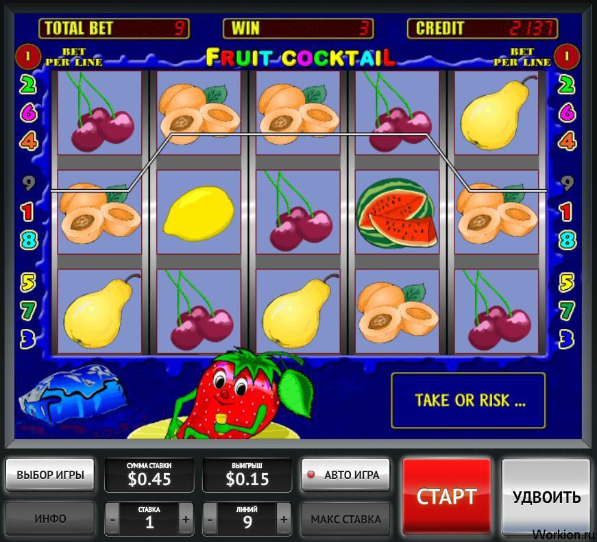 fruit cocktail вулкан игровые автоматы