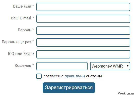 регистрация MobiAff