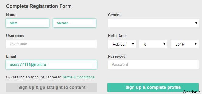 регистрация TSU