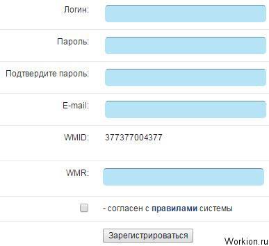 регистрация Ruservant