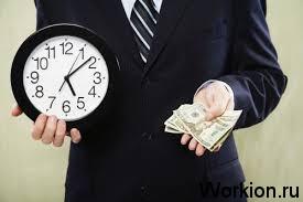 время и кредит