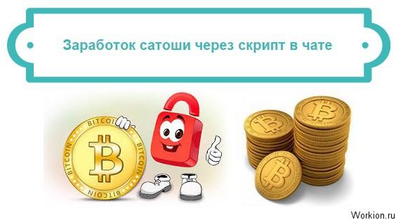 Пенсионерам работа в Волгограде, 225 вакансий Вакансии