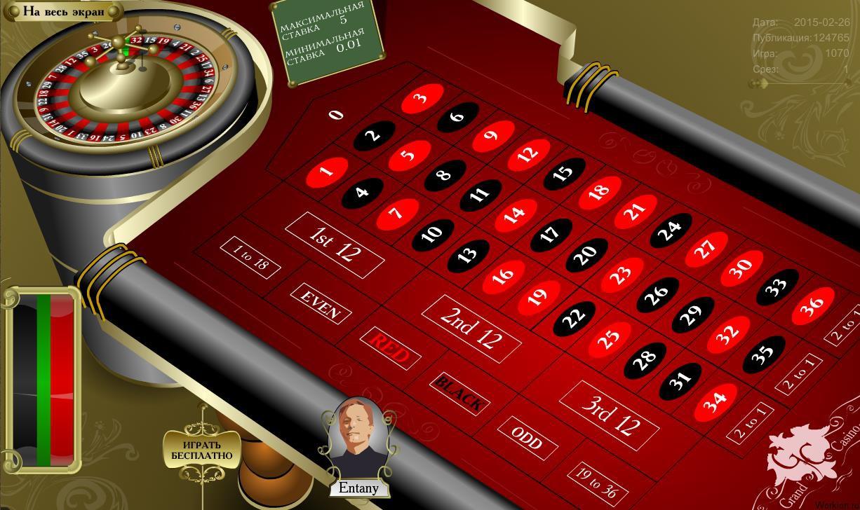 можно ли зарабатывать в интернет казино