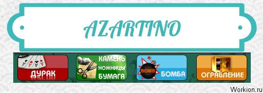 azartino