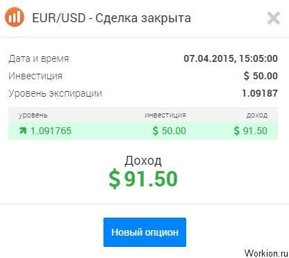 Бинарные опционы corsa capital ванкоин криптовалюта запрет