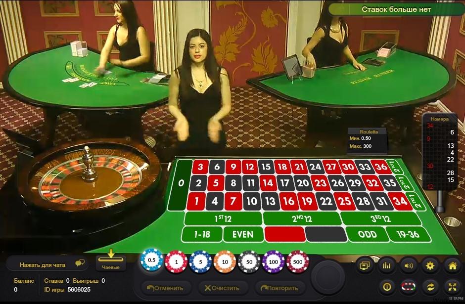 kazino-vulkan-stavka-10-kopeek