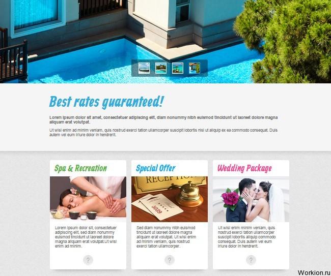 Создать сайт каталог товаров wordpress