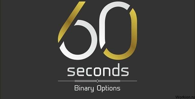200 бонусы в бинарных опционах
