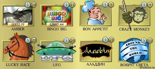 Обзор онлайн-казино Хан бонусы и отзывы игроков