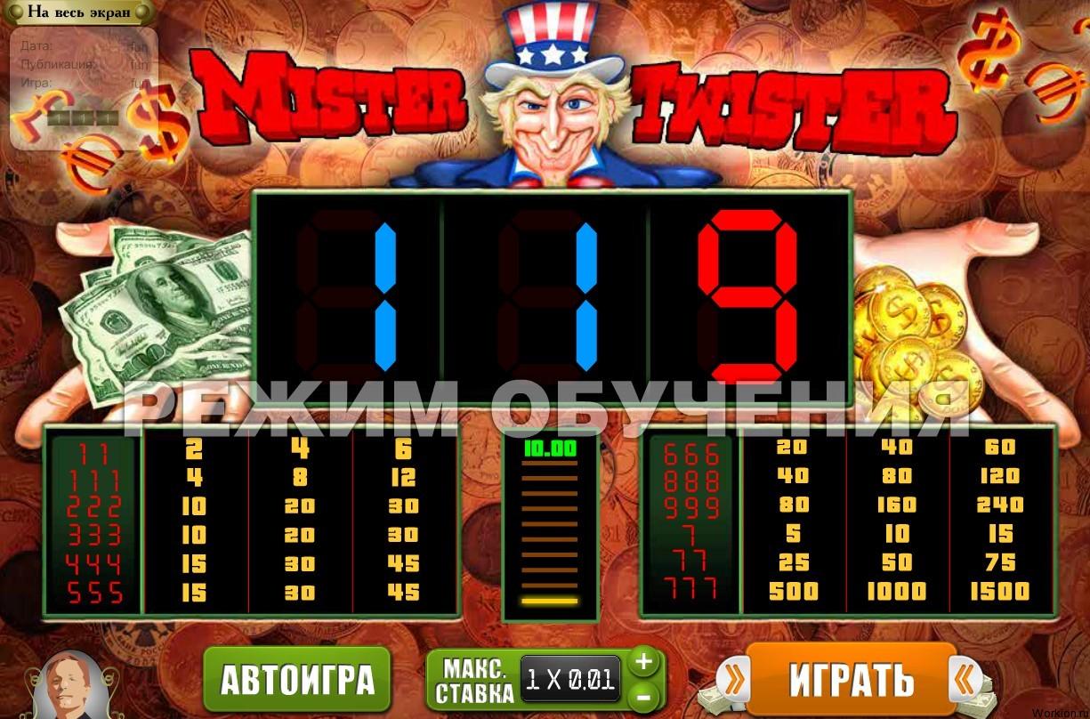 казино вулкан демо версия играть бесплатно