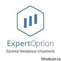 топ 10 стратегий бинарных опционов