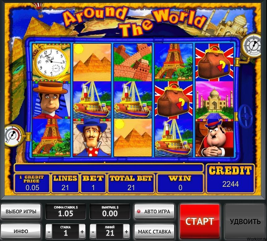 Заманух интернет казино казино арка город николаев