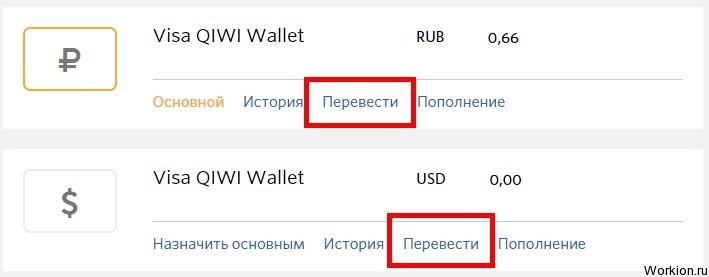 Как Перевести Тенге В Доллары? Какой Курс Тенге К Доллару?