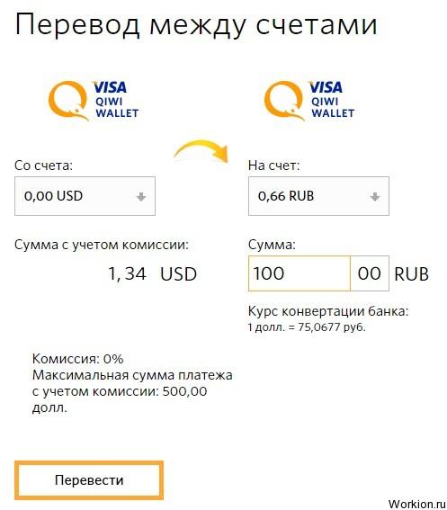 Лучшие обменник на яндекс вебмани