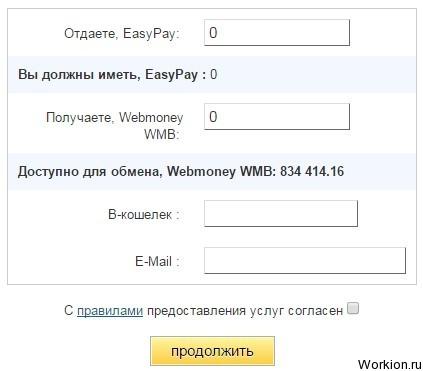 Как вывести деньги с кошелька Qiwi в Казахстане?