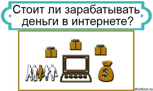 Покупка золота в банке: цены, выбор слитка и процедура