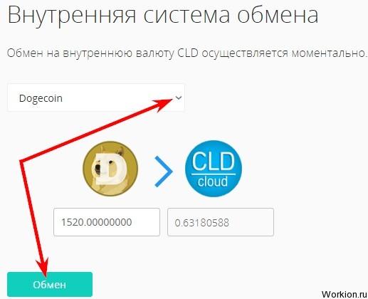 Криптовалюта xrp купить-1