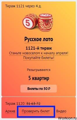 Бесплатные игры игровые автоматы бесплатно и без регистрации