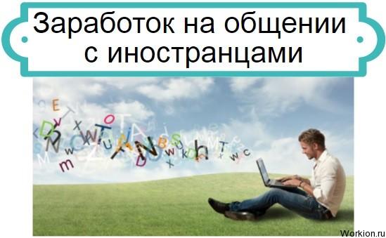 Групповой видеочат - Скайп