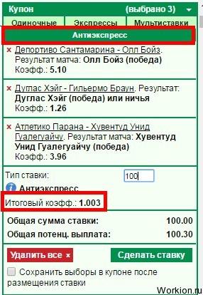 как открыть букмекерские конторы в казахстане
