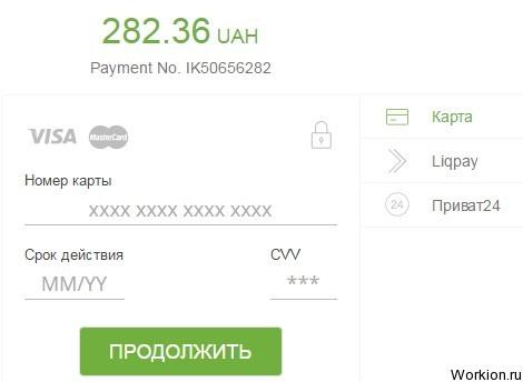 Сапегин Александр Павлович Тоннельщики