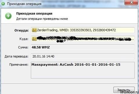 sayti-dlya-intimnogo-obsheniya-pari-menyayutsya