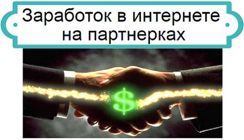 где можно заработать деньги в интернете
