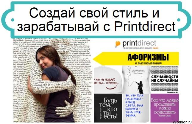 Printdirect