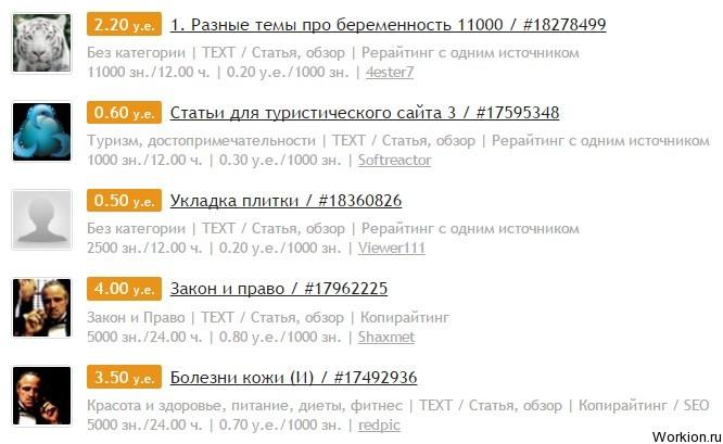 Дамир Халилов - Маркетинг в социальных сетях (2013) PDF