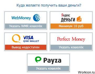 Как обменять webmoney qiwi объединить