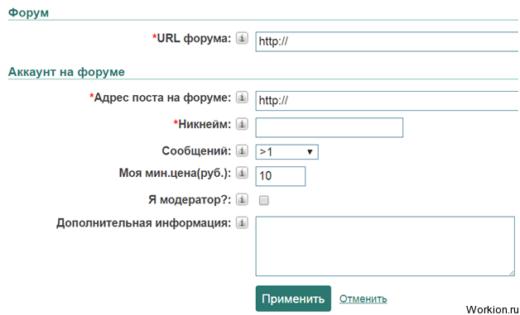 Требуется модератор на форекс форум forex4you demo счет
