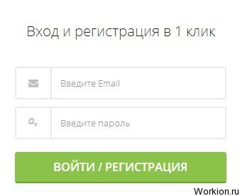 лайки в инстаграм без программ