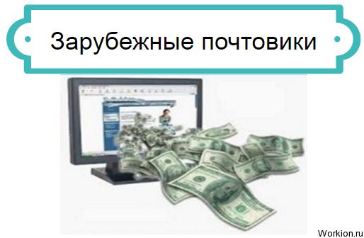 заработок в интернете украина в гривнах на опросах