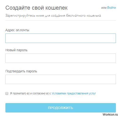 бонус регистрации бинарные опционы