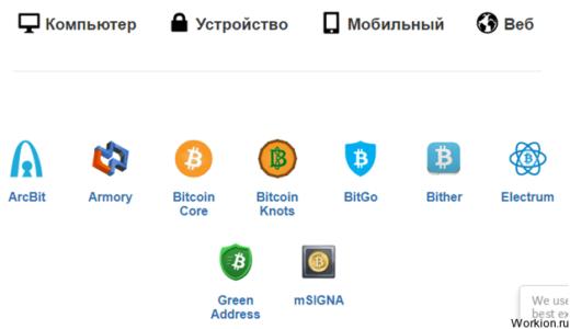 Создать сайт для заработка биткоин