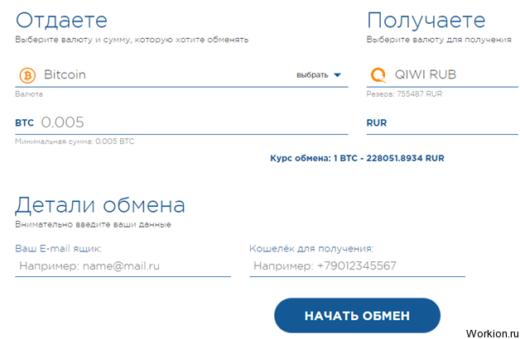 Обмен валюты в Харькове Самый выгодный курс в городе!
